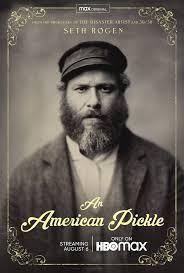 ამერიკული მწნილი (ქართულად) / amerikuli mwnili (qartulad) / An American Pickle