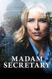 ქალბატონი სახელმწიფო მდივანი (ქართულად) / qalbatoni saxelmwifo mdivani (qartulad) / Madam Secretary