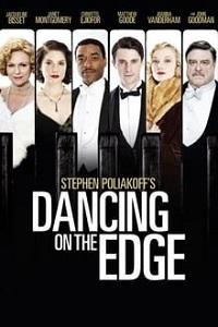 ცეკვები ზღვარზე (ქართულად) / cekvebi zgvarze (qartulad) / Dancing on the Edge