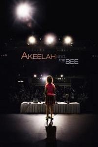 აკილას გაკვეთილი (ქართულად) / Akeelah and the Bee