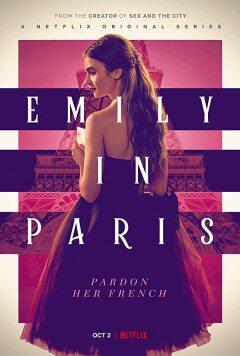 ემილი პარიზში (ქართულად) / emili parizshi (qartulad) / EMILY IN PARIS