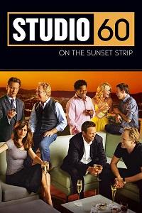 სტუდია 60 სანსეტ სტრიპზე (ქართულად) / studia 60 sanset stripze (qartulad) / Studio 60 on the Sunset Strip