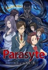 პარაზიტი (ქართულად) / paraziti (qartulad) / Parasyte: The Maxim
