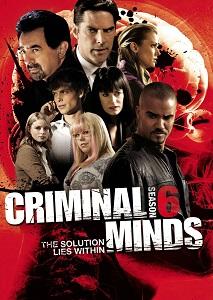 კრიმინალური აზროვნება (ქართულად) / kriminaluri azrovneba (qartulad) / Criminal Minds