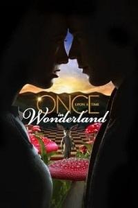 ერთხელ საოცრებათა სამყაროში (ქართულად) / ertxel saocrebata samyaroshi (qartulad) / Once Upon a Time in Wonderland
