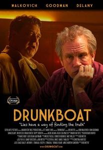 მთვრალი ხომალდი (ქართულად) / mtvrali xomaldi (qartulad) / Drunkboat
