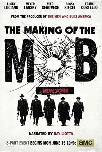 მაფიის შექმნა (ქართულად) / mafiis sheqmna (qartulad) / The Making of The Mob