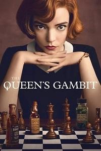 დედოფლის გამბიტი (ქართულად) / dedoflis gambiti (qartulad) / The Queen's Gambit