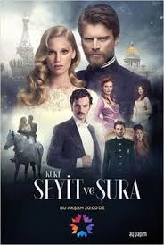 კურტ სეიტი და შურა (ქართულად) / kurt seiti da shura (qartulad) / Kurt Seyit ve Şura