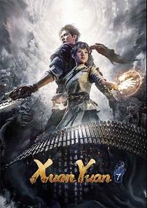 Xuan-Yuan Sword VII | Repack by DODI