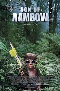 რემბოს შვილი (ქართულად) /  Son of Rambow