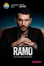 რამო (ქართულად) / ramo (qartulad) / Ramo