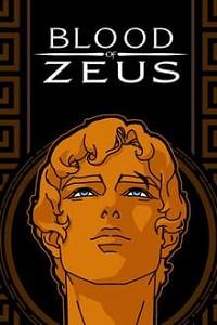 ზევსის სისხლი (ქართულად) / zevsis sisxli (qartulad) / Blood of Zeus