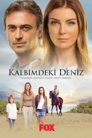მეორე შანსი (ქართულად) / meore shansi (qartulad) / Kalbimdeki Deniz