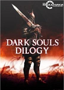 Dark Souls - I & II | Repack by R.G Mechanics