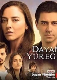 დარჩი ჩემთან (ქართულად) / darchi chemtan (qartulad) / Dayan Yuregim