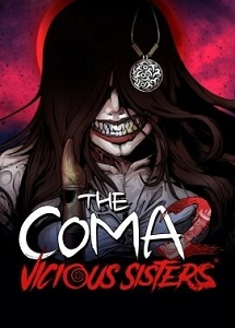 The Coma 2: Vicious Sisters - Deluxe Edition | License