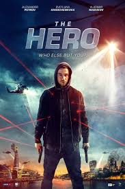 გმირი (ქართულად) / gmiri (qartulad) / Hero (Герой)