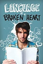 გატეხილი გულის ენა (ქართულად) / gatexili gulis ena (qartulad) / Language of a Broken Heart