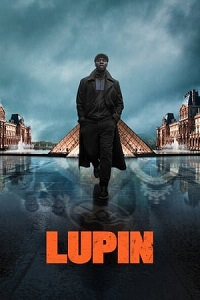 ლუპინი (ქართულად) / lupini (qartulad) / Lupin