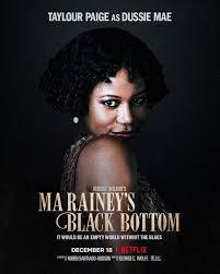 მა რეინი: ბლუზის დედა (ქართულად) / ma reini: bluzis deda (qartulad) / MA RAINEY'S BLACK BOTTOM