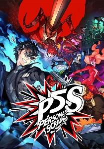 Persona 5 Strikers | Portable