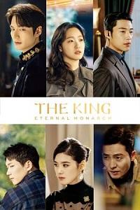 მეფე: მარადიული მონარქი (ქართულად) / mefe: maradiuli monarqi (qartulad) / The King: Eternal Monarch