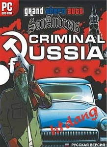 GTA San Andreas Criminal Russia / Grand Theft Auto Criminal Russia | License