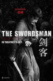 მეხმლე (ქართულად) / mexmle (qartulad) / The Swordsman
