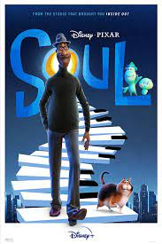 სული (ქართულად) / suli (qartulad) / Soul