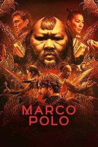 მარკო პოლი  (ქართულად) / marko poli  (qartulad) / Marco Polo
