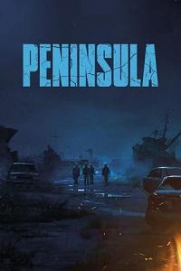 მატარებელი ბუსანში 2 (ქართულად) / matarebeli busanshi 2 (qartulad) / Train to Busan Presents: Peninsula