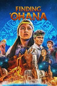 ოჰანას ძიებაში (ქართულად) / ohanas dziebashi (qartulad) / Finding 'Ohana