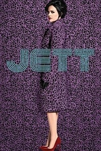 ჯეთი (ქართულად) / jeti (qartulad) / Jett