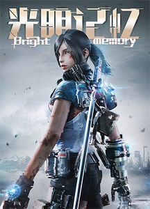 Bright Memory | RePack By =nemos=