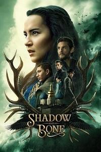 ჩრდილი და ძვალი (ქართულად) / chrdili da dzvali (qartulad) / Shadow and Bone