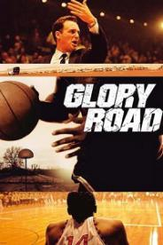 დიდებისკენ მიმავალი გზა (ქართულად) / didebisken mimavali gza (qartulad) / Glory Road