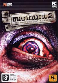Manhunt 2 | RePack By MOP030B