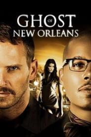 პატარა მკვლელობა (ქართულად) / patara mkvleloba (qartulad) / Ghost of New Orleans (Little Murder)