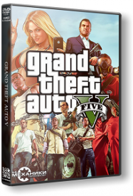 Grand Theft Auto V - Redux | Repack By xatab