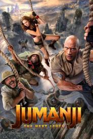 ჯუმანჯი 3: შემდეგი დონე (ქართულად) / jumanji: shemdegi done (qartulad) / Jumanji: The Next Level