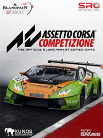 Assetto Corsa Competizione | RePack By R.G. Freedom