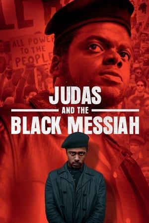 იუდა და შავი მესია (ქართულად) / iuda da shavi mesia (qartulad) / JUDAS AND THE BLACK MESSIAH