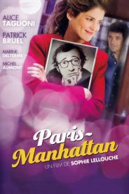 პარიზი-მანჰეტენი (ქართულად) / parizi-manheteni (qartulad) / Paris-Manhattan