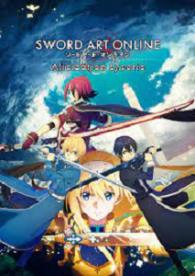 Sword Art Online: Alicization Lycoris | Repack by xatab