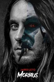 მორბიუსი (ქართულად) / morbiusi (qartulad) / Morbius