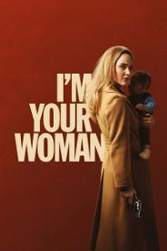 მე შენი ქალი ვარ (ქართულად) / me sheni qali var (qartulad) / I'm Your Woman