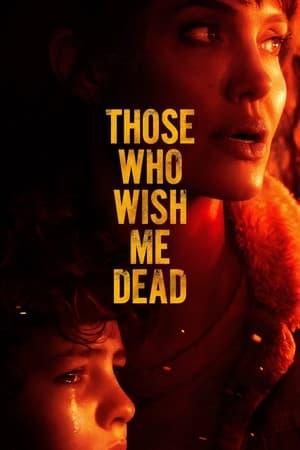 ისინი, ვისაც ჩემი სიკვდილი სურს (ქართულად) / isini, viisac chemi sikvdili surs (qartulad) / Those Who Wish Me Dead