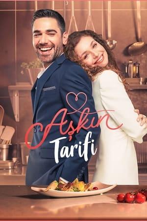 სიყვარულის რეცეპტი (ქართულად) / siyvarulis recepti (qartulad) / Askin Tarifi  [2021]