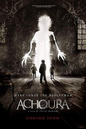 ბუგიმენი / Achoura [2021]